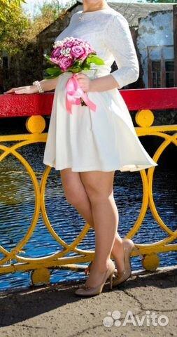 Красное Платье Купить В Ростове