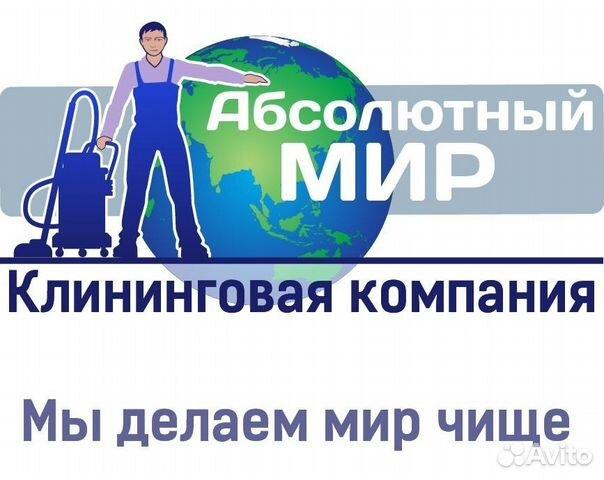 Желтые страницы СанктПетербург каталог компаний с