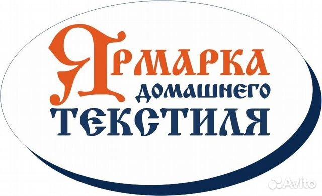 Работа администратора в омске на авито свежие вакансии доска бесплатных объявлений г усть-каменогорск