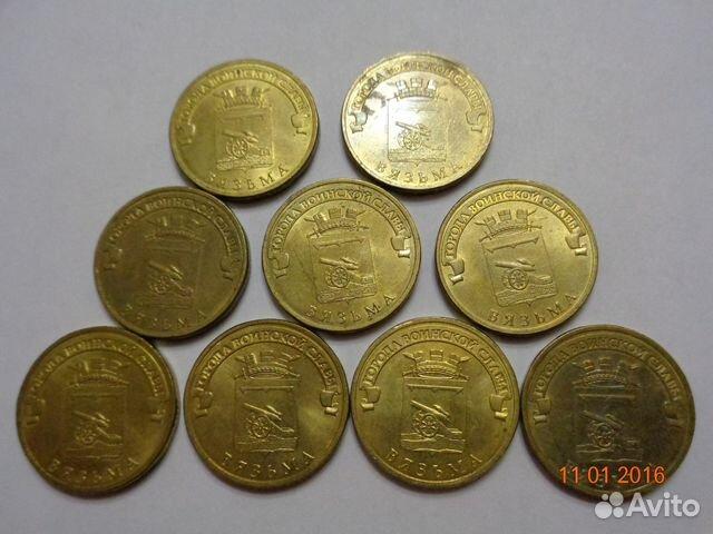 Авито монеты нефтекамск облигации 1955 года цена