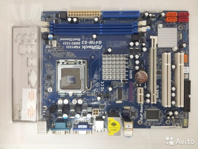 Asrock G41M-S3 Realtek HD Audio Treiber Windows 10