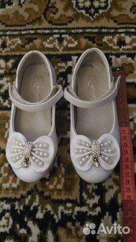 70f7b23d7 Продаются нарядные белые туфли для девочки | Festima.Ru - Мониторинг ...