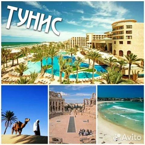 уход термобельем тур в тунис на выходные для термобелья