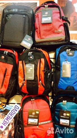 Где купить в кемерово рюкзак рюкзак-мешок типа element