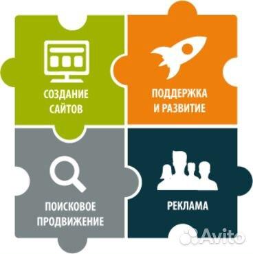Реклама на тульских сайтах что нужно чтобы получить сертификат яндекс директ