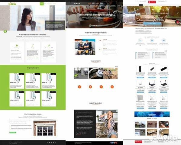Создание сайтов в можайске сколько стоит сделать свой сайт с форумом