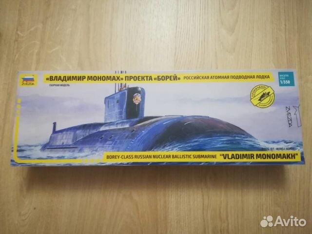 модель подводной лодки мономах