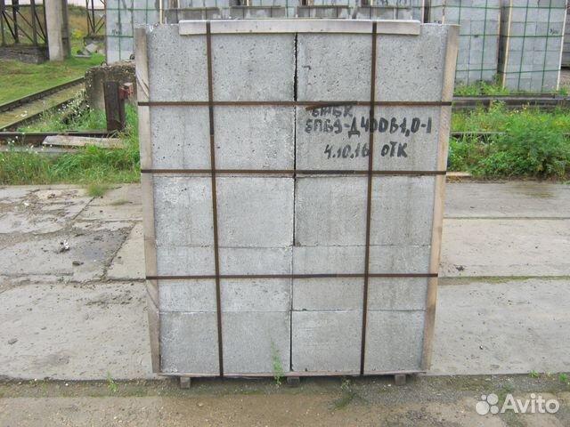 Бежецк полистиролбетонные блоки жби плита для межэтажных перекрытий