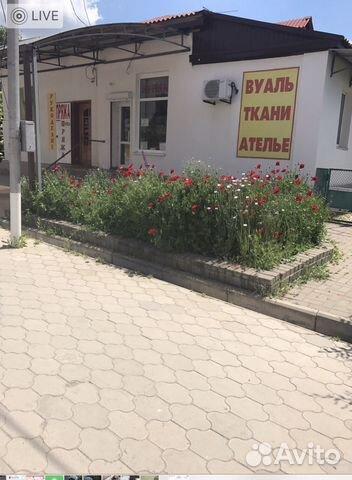 Ростовская область г сальск нотариус