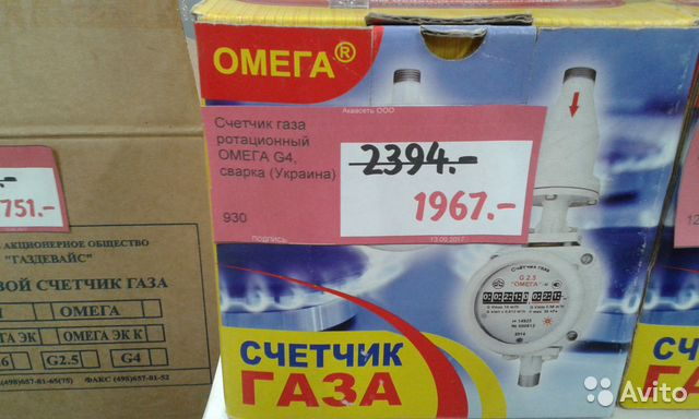 Счетчик газа ОМЕГА-G4 сварка