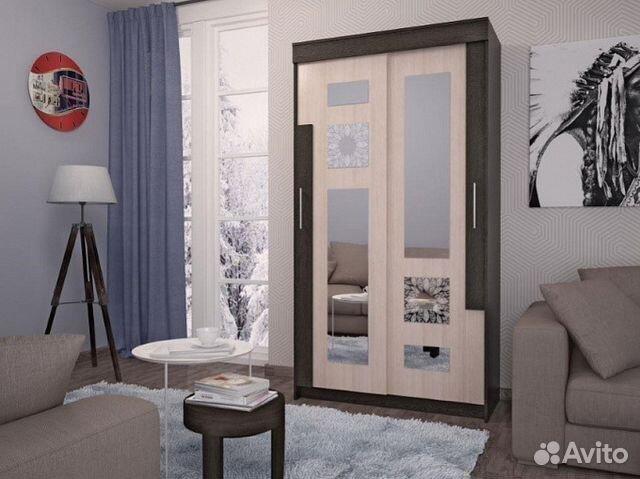 Авито мебель и интерьер шкафы