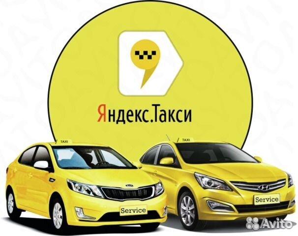 Анкета водителя такси яндекс