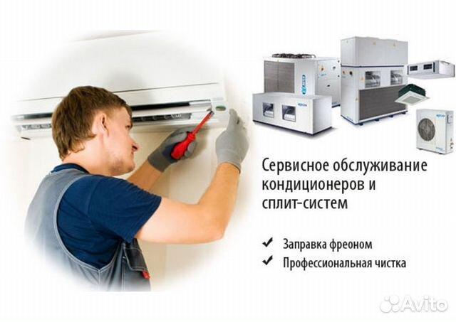 Кондиционеры ульяновск с установкой кондиционеры с установкой в хабаровске