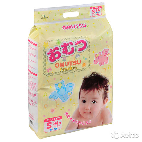 Детские японские подгузники Omutsu купить в Санкт-Петербурге на ... 5e9765011fe