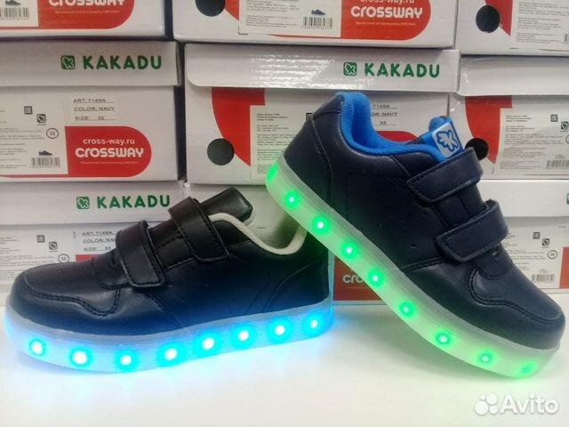 744fbddc228e Светящиеся Кроссовки с USB зарядкой Размеры 32-36— фотография №1