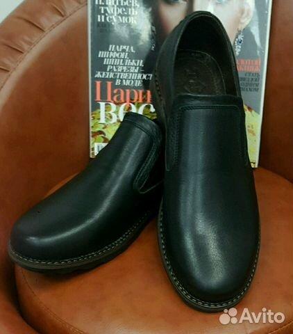 Мужская обувь большие размеры— фотография №1 692d94a68d2