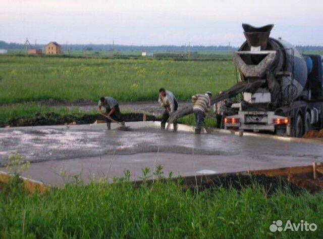 Купить бетон в хабаровском крае производство бетона вакансии москва и московская область