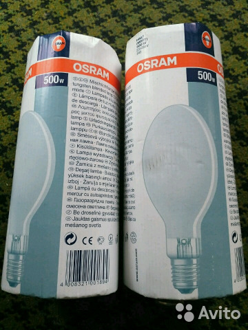 Gasurladdningslampa 500w