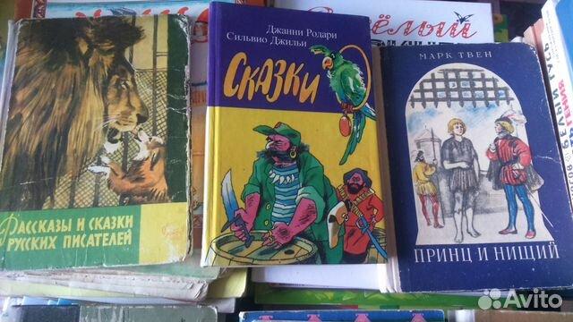 Книги для детей. От малышей до подростков 89119196999 купить 6