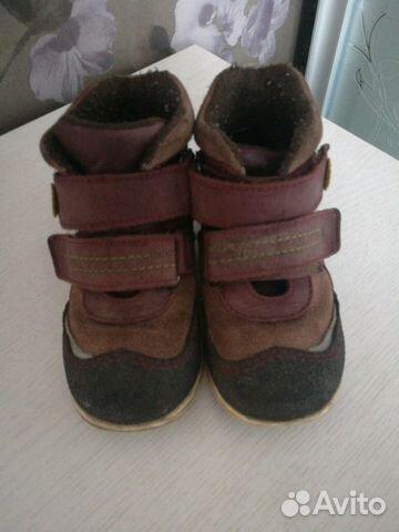 Кожаные ботиночки 89039453701 купить 1