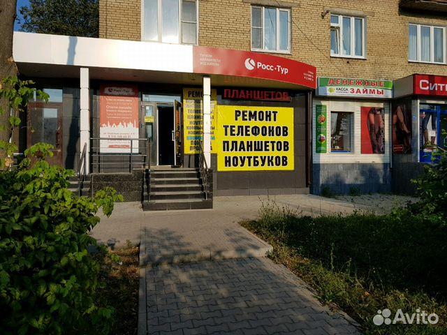 займы в новомосковске тульской области кредит без справок и поручителей без отказа с плохой кредитной историей сегодня