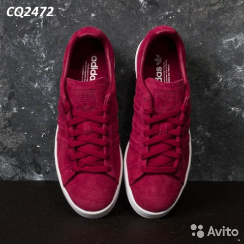 c402e546fdcea2 Кроссовки adidas originals campus CQ2472 купить в Омской области на ...