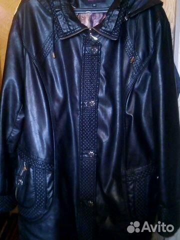 Куртка 89084751987 купить 2