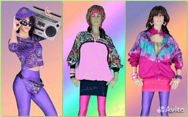 d125a937e552 Костюм на вечеринку 80х-90х, винтажная одежда купить в Москве на ...