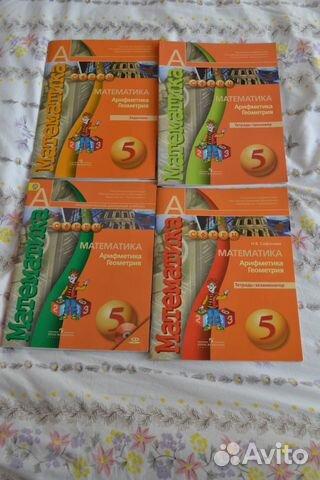 ответы на учебники по математике