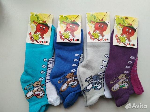 411ddf241e6d1 Продам носки оптом и в розницу | Festima.Ru - Мониторинг объявлений