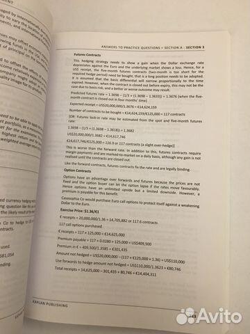 Acca P4 AFM Kaplan Exam Kit купить в Москве на Avito