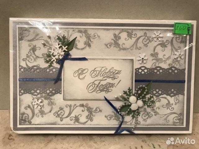Подарочная коробка «С Новым Годом». Handmade 89114516362 купить 5