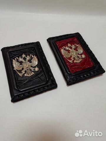 b652822db671 Обложка для документов (натуральная кожа) купить в Нижегородской ...