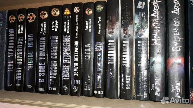 Книги 89807043910 купить 3