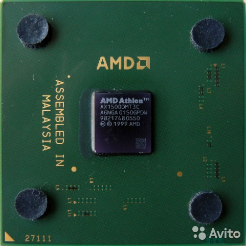DRIVER UPDATE: AMD ATHLON XP 1500