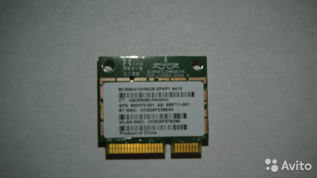 ASUS G51J 3D NOTEBOOK BROADCOM BT253 BLUETOOTH DRIVERS