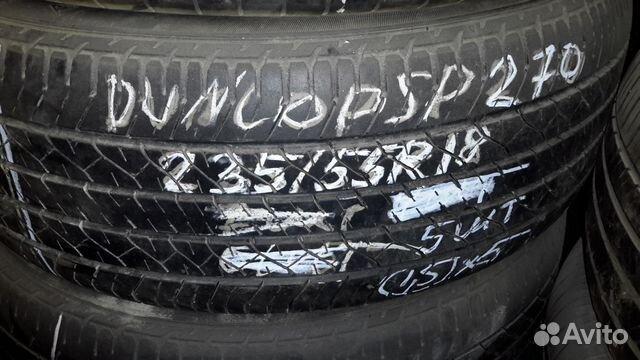 89805377242 235/55 R18 Dunlop 5 штук б/у