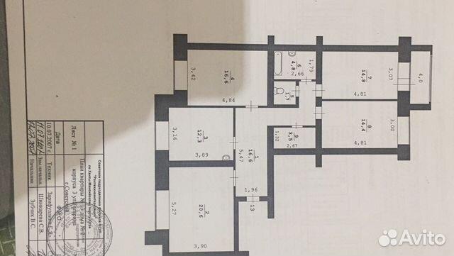 Продается четырехкомнатная квартира за 4 200 000 рублей. Ханты-Мансийский Автономный округ - Югра, г Югорск.