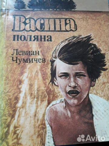 Книги 89065290011 купить 8