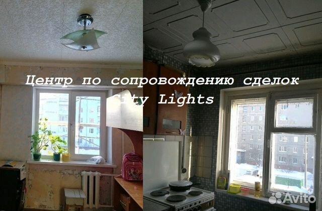 Продается четырехкомнатная квартира за 2 230 000 рублей. Тюменская обл, г Тобольск, мкр 4.