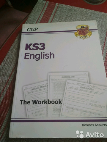 KS3 english. The Workbook— фотография №1