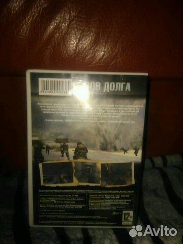 Call Of Duty Операция Абвер 89966295318 купить 2
