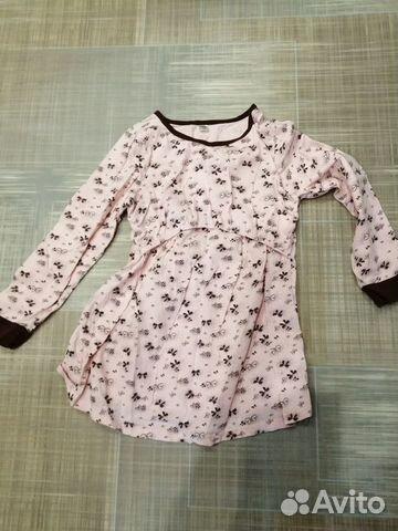 Пижама для беременных и кормящих 89113316595 купить 4