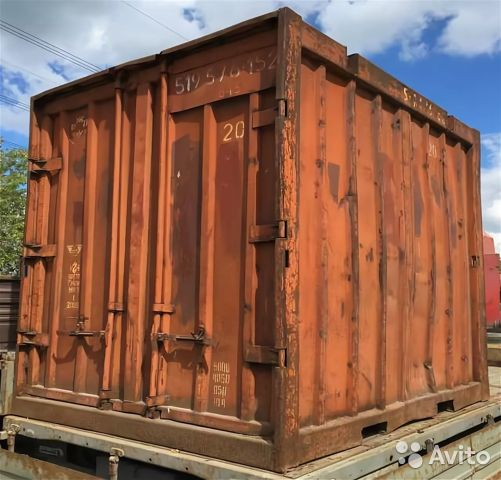 89370628016 Patirotic the Container for the treasure No. 2578