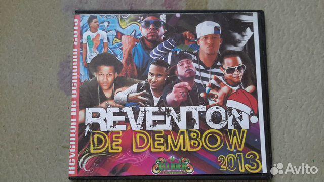 Музыка бачата из Доминиканы 89088276780 купить 6