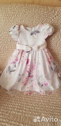 Платье 89045772258 купить 1