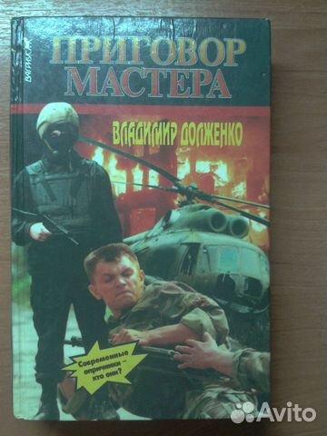 Книги 89271278708 купить 3