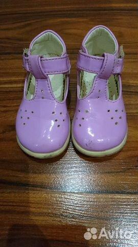 Туфли детские  89049819537 купить 2