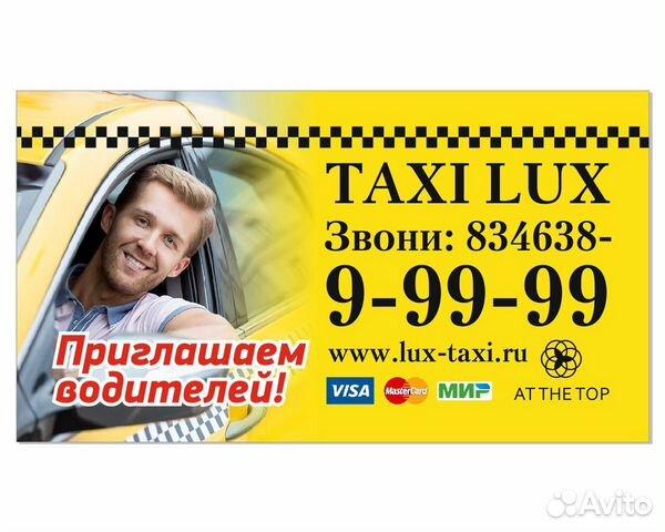 Такси ЛЮКС Ставропольский край. Зеленокумск - Zelenokumsk | Facebook | 480x600