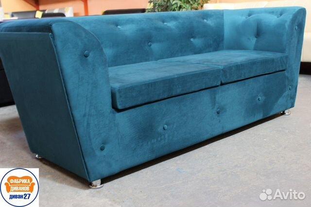 Sofa buy 4